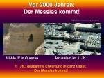 vor 2000 jahren der messias kommt