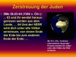zerstreuung der juden