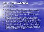 ispit iznena enja 7 10 min