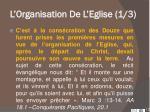l organisation de l eglise 1 3