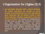 l organisation de l eglise 3 3