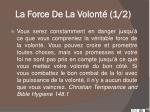 la force de la volont 1 2