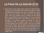 la force de la volont 2 2