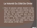 la volont du c t de christ