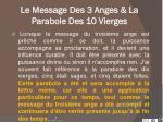 le message des 3 anges la parabole des 10 vierges