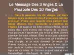 le message des 3 anges la parabole des 10 vierges1
