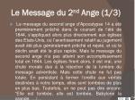 le message du 2 nd ange 1 3