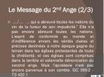 le message du 2 nd ange 2 3