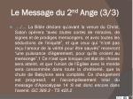 le message du 2 nd ange 3 3