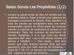 satan sonde les proph ties 1 2