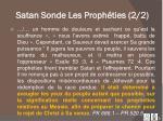 satan sonde les proph ties 2 2
