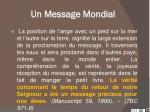 un message mondial