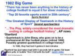 1982 big game