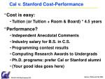 cal v stanford cost performance