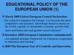 educational policy of the european union 1