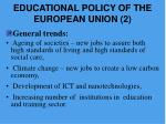 educational policy of the european union 2