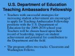 u s department of education teaching ambassadors fellowship