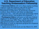 u s department of education teaching ambassadors fellowship1
