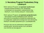 3 narodowy program przebudowy dr g lokalnych12