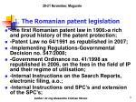 1 the romanian patent legislation