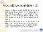 ogsi wsrf1