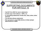 supporting documents for article 15