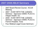 2007 2008 ablm seminars