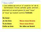 shoe verbs