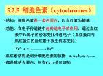 5 2 5 cytochromes