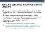 temeljne odrednice direktive europske unije 1 2