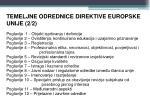 temeljne odrednice direktive europske unije 2 2