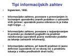 tipi informacijskih zahtev