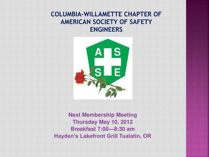 columbia willamette chapter of american society of safety engineers n.