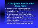 2 designate specific audit steps cont