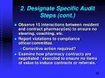 2 designate specific audit steps cont1