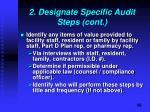 2 designate specific audit steps cont2