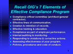 recall oig s 7 elements of effective compliance program