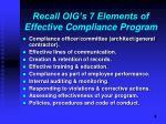 recall oig s 7 elements of effective compliance program