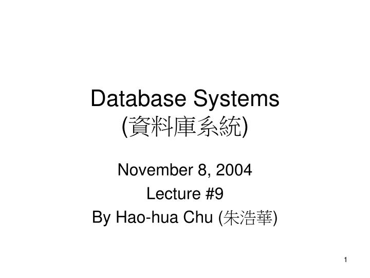 database systems n.