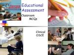 educationalassessment
