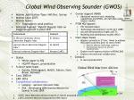 global wind observing sounder gwos