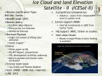 ice cloud and land elevation satellite ii icesat ii