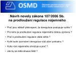 n vrh novely z kona 107 2006 sb na prodlou en regulace n jemn ho
