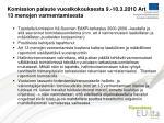 komission palaute vuosikokouksesta 9 10 3 2010 art 13 menojen varmentamisesta
