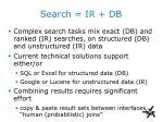 search ir db