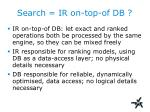 search ir on top of db