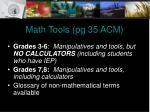 math tools pg 35 acm