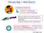 sample app 1 web search