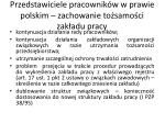 przedstawiciele pracownik w w prawie polskim zachowanie to samo ci zak adu pracy