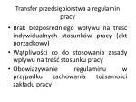 transfer przedsi biorstwa a regulamin pracy